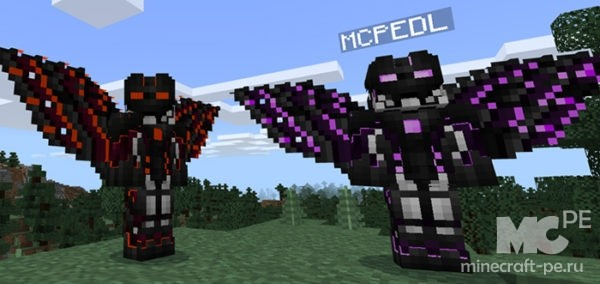 Скин Ender Suits With Wings