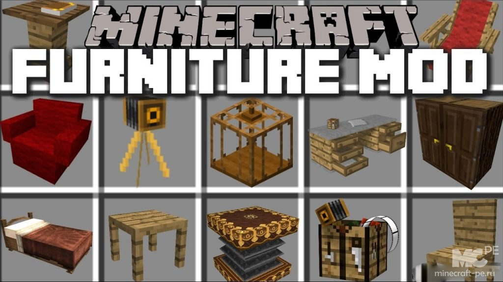 Мод MrCrayfish's Furniture 1.12.2 [PC]