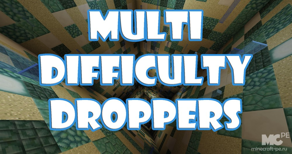 Карта Multi Difficulty Droppers [PC]