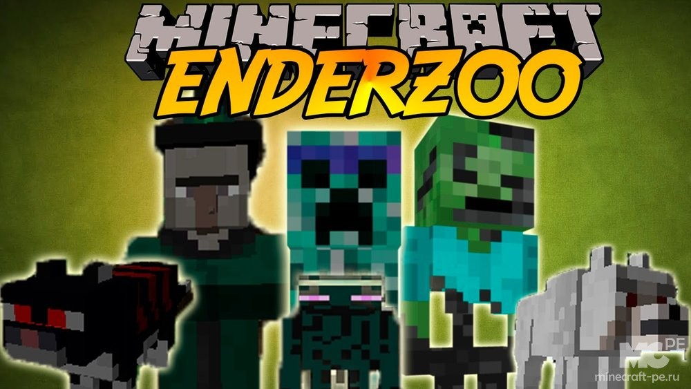 Мод Ender Zoo 1.12.2 [PC]