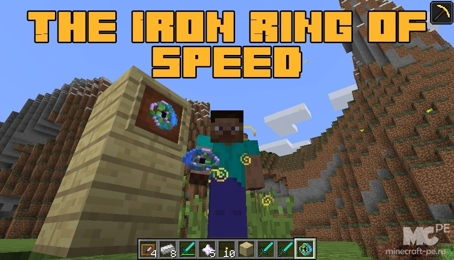 Мод The Iron Ring of Speed 1.12.2 [PC]