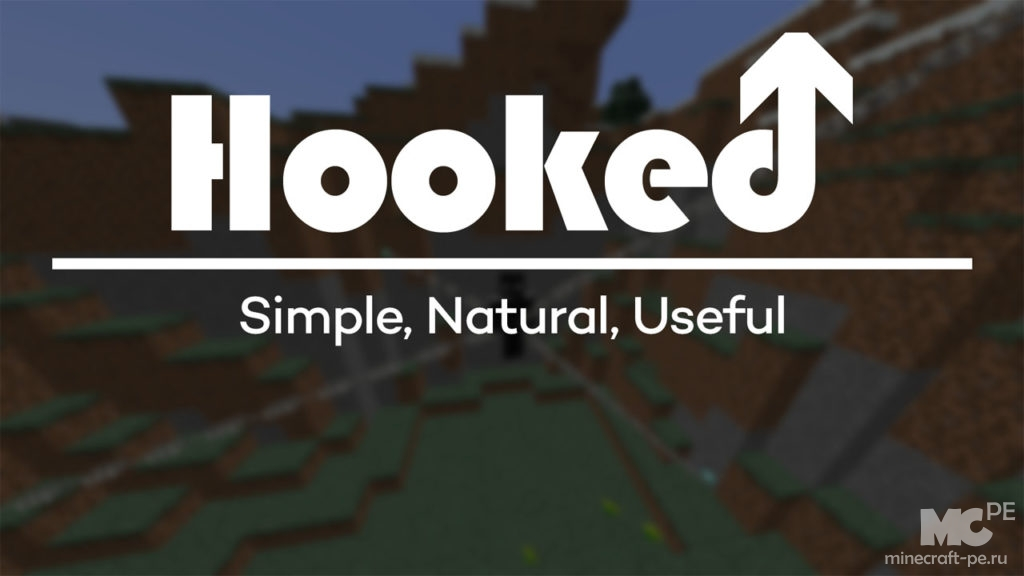 Мод Hooked 1.12.2 [PC]