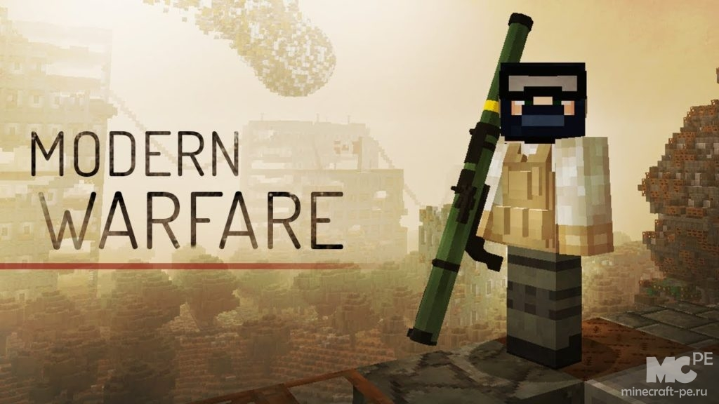 Мод Modern Warfare 1.12.2 [PC]