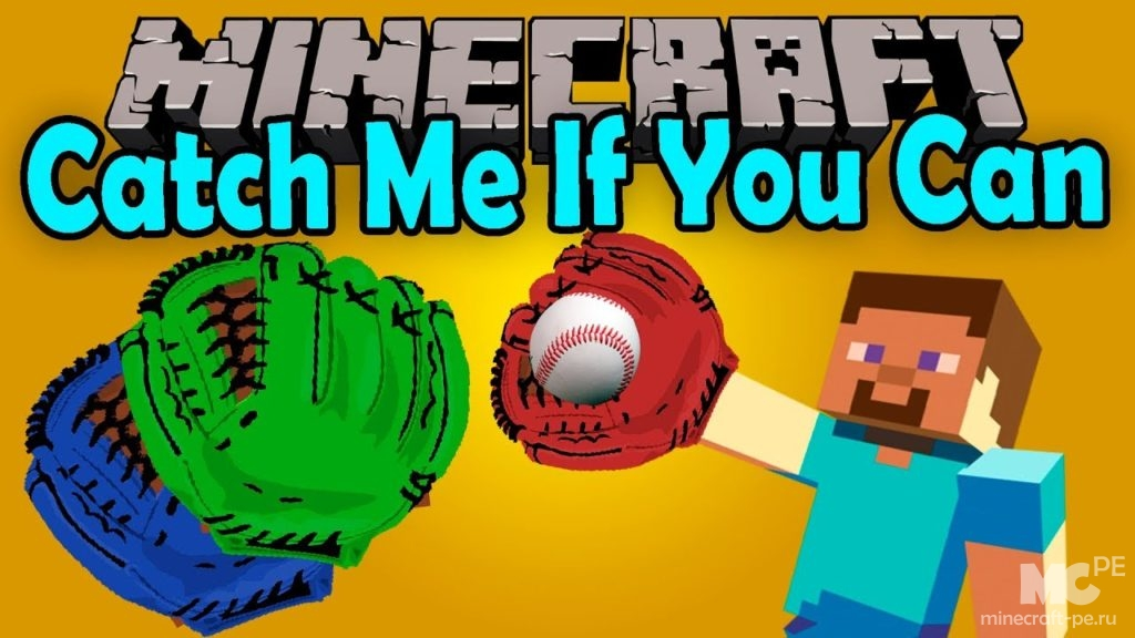 Мод Catch Me If You Can 1.12.2 [PC]
