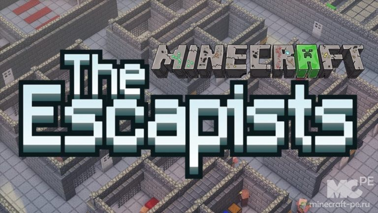 Карта The Escapist 1.12.2 [PC]