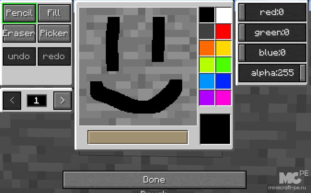 Мод MC Paint 1.13.2, 1.12.2 [PC]