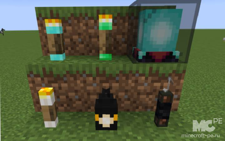 Мод Magical Torches 1.17.1